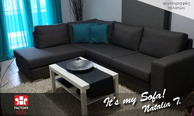 Natalia-T-Mykonos-Sofa