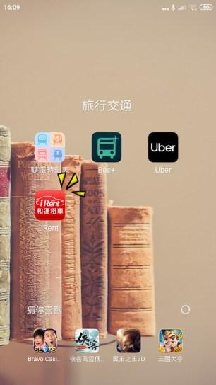 Screenshot_2019-04-11-16-09-57-074_com.miui.home