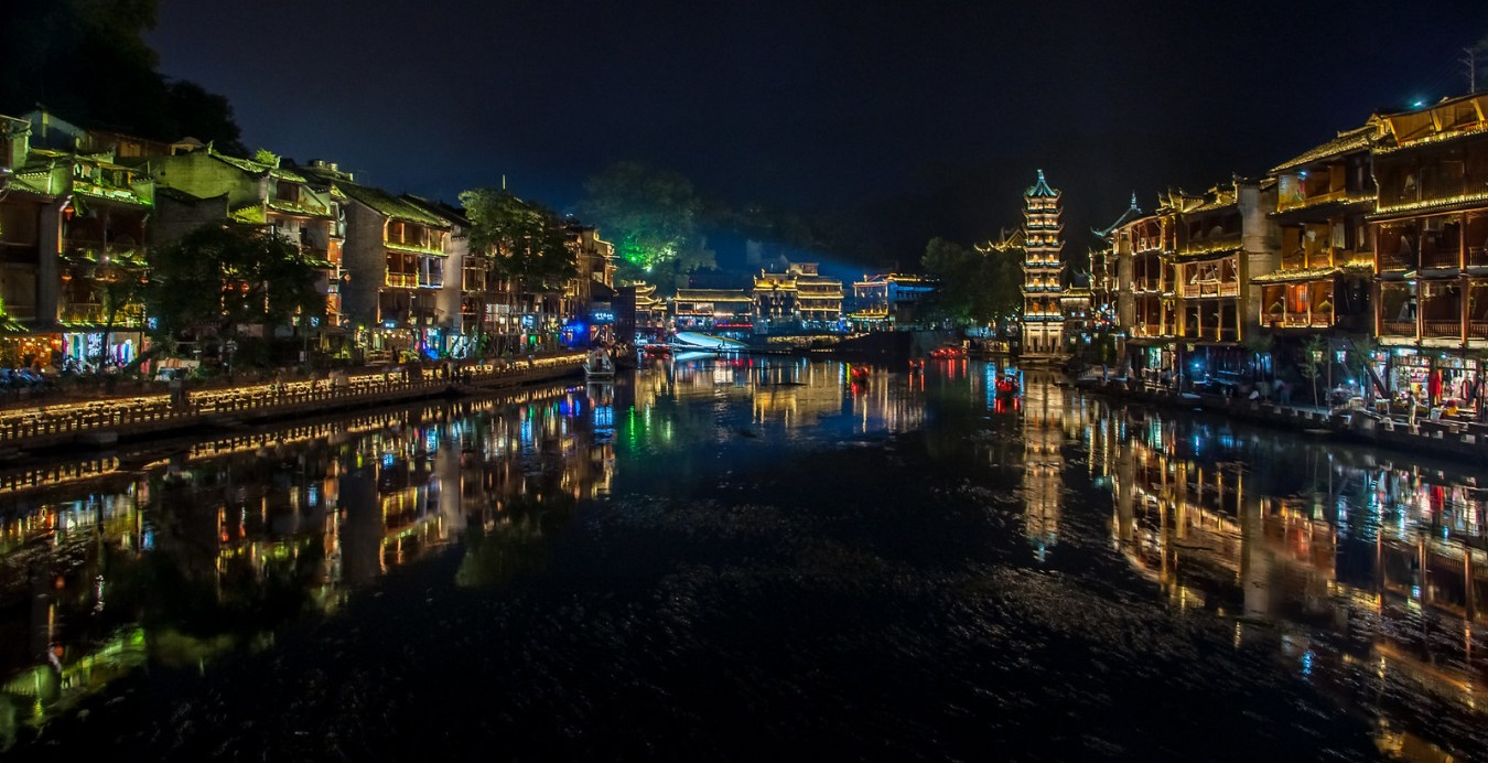 Ancient town of Fenghuang