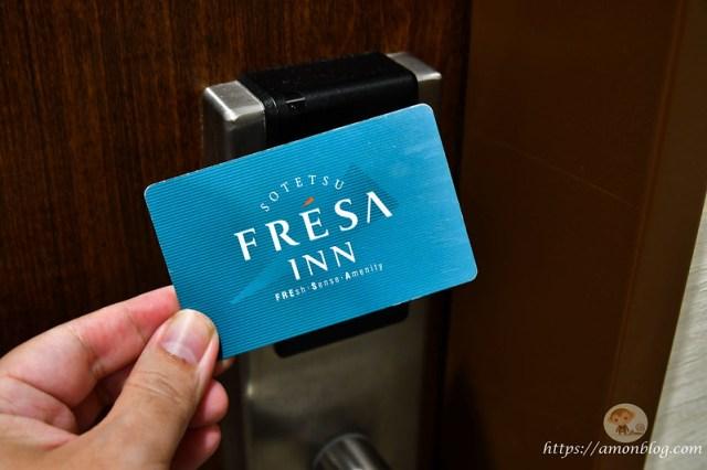 相鐵fresa inn京都八条口-21