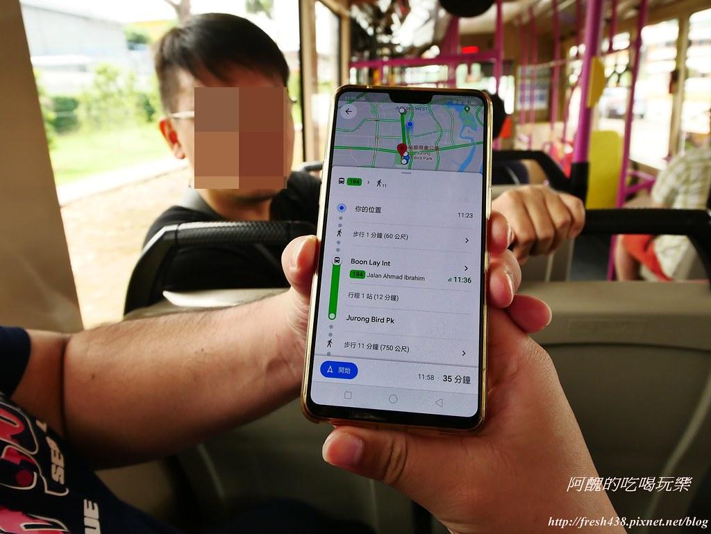 【上網卡推薦】遠遊卡2.0-東南亞跨國上網卡。SIM卡即插即用超方便。讓您遊走各國超盡興!(送遠遊卡) @ 阿 ...