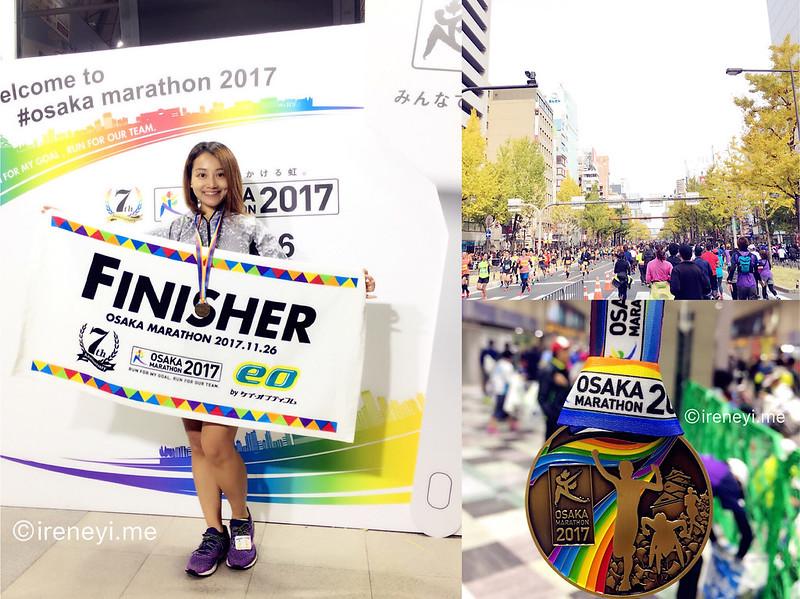 2019大阪馬拉松報名看這篇! (內附報名連結) - IRene樂享生活