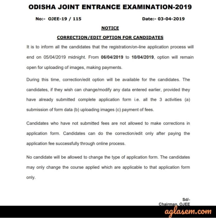 OJEE MBA 2019 Form Correction
