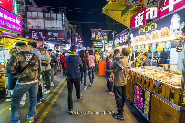 Harry_40480,美食,小吃,宜蘭,羅東夜市,夜市,逛街,逛夜市,攤販,商圈,消費,宜蘭縣,羅東鎮,羅東   Flickr