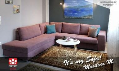 Marilena_M - Sifnos Sofa