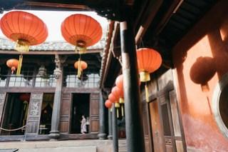Penghu Tianhou Temple (澎湖天后宮)