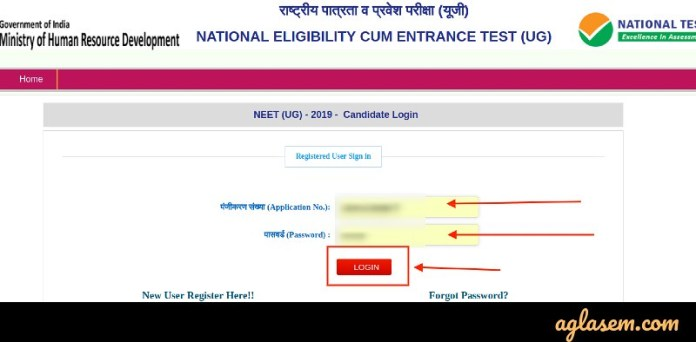 NEET 2019 Answer Key (Released by NTA) – Get Here Official Answer key for All Code