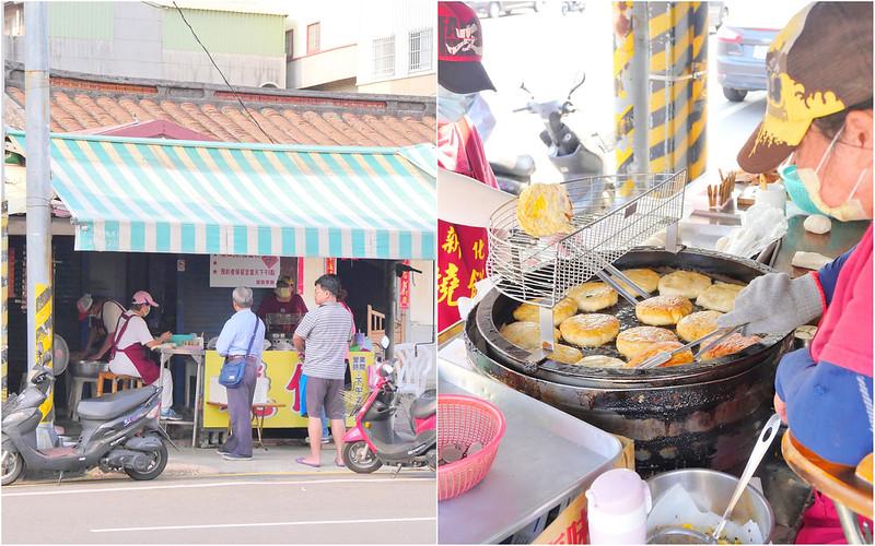 【台南新化】新化燒餅│新化街役場:在地三十年天天排隊蔥肉餅 加蛋40元餅酥肉香蔥多好吃!
