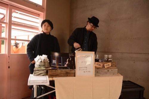 20181215妄想相談所@三島「街の余白」