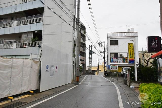 節子鮮魚店-3