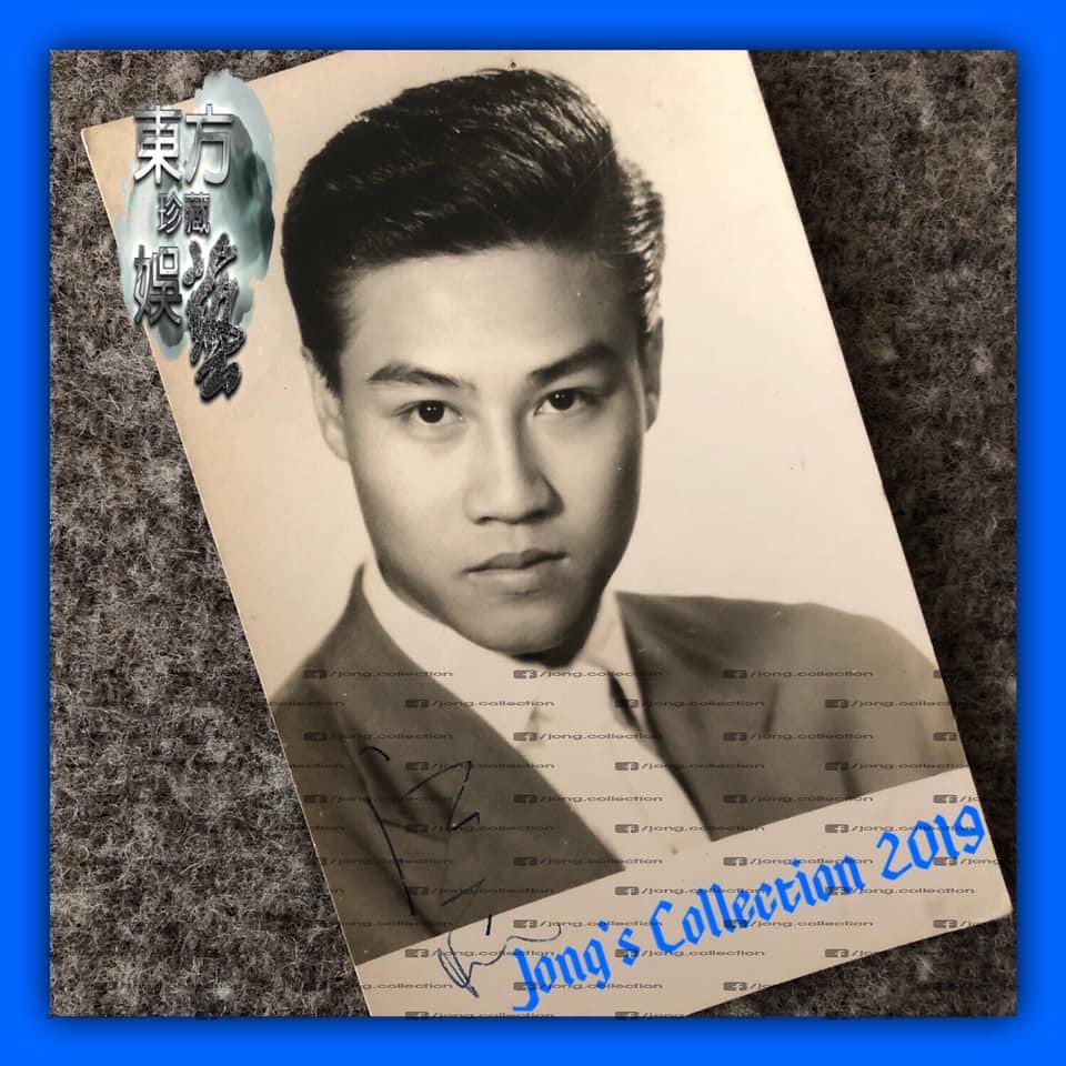2019 -- MAR -- 0081 | 江一帆 —— 香港 五. 六十年代 粵語片 紅星。 圖片: 江一帆 當紅年代… | Flickr