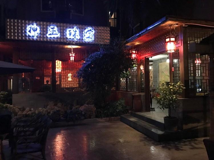Kunming Green Lakeshore Hotel