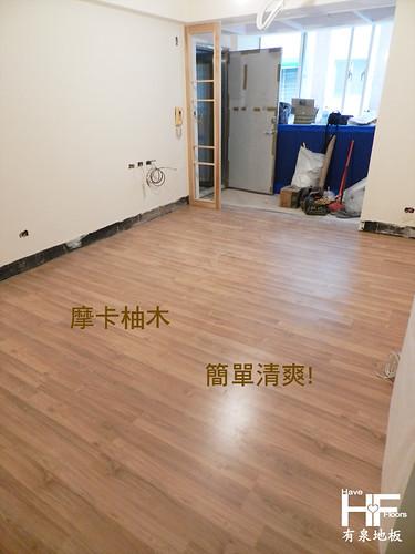 formica 富美家超耐磨地板 摩卡柚木 木地板品牌 臺北木地板 桃園木地板 新竹木地板 | formica 富美家超… | Flickr