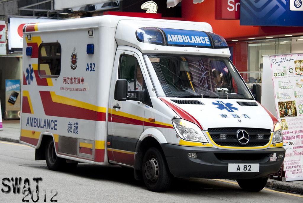 香港消防處 A 82 救護車   HONG KONG FIRE SERVICES DEPARTMENT AMBULANC…   Flickr
