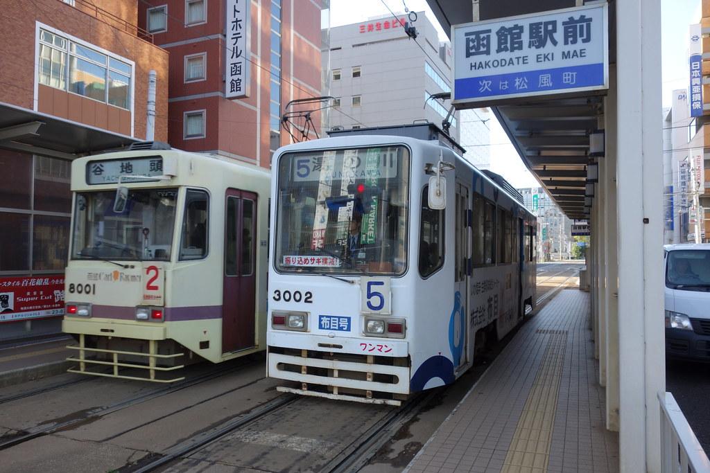 2012 北海道自由行 Day-2 (10/15) : 函館 | 到函館車站前了,目標是朝市。 | babyfish4 | Flickr