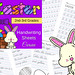 Easter Cursive Handwriting Sheets for 2nd and 3rd Grades