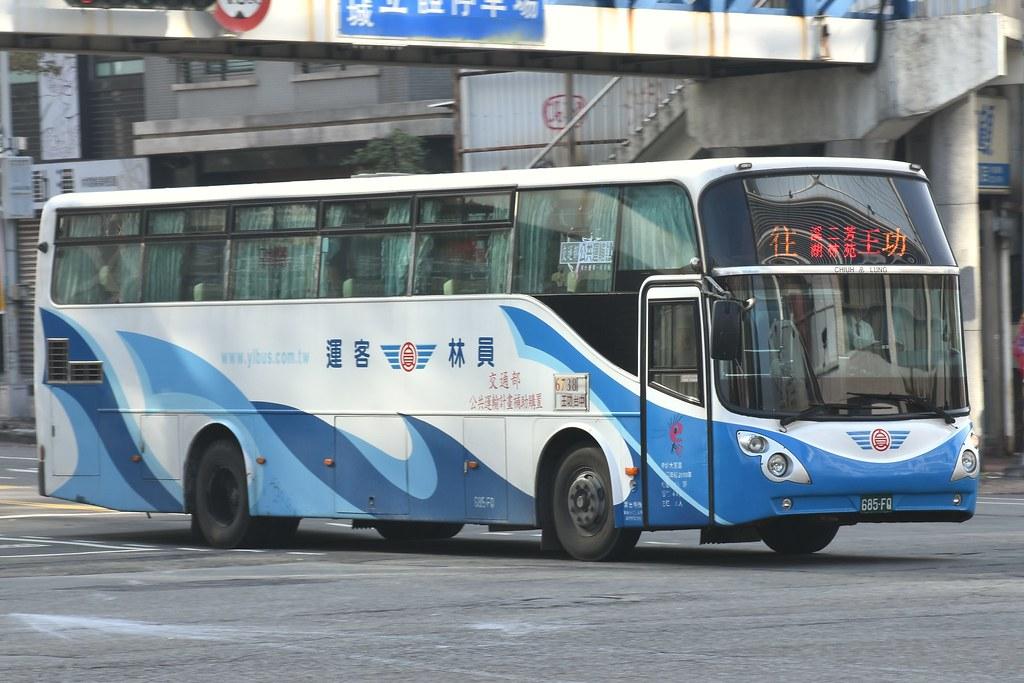 員林客運 6738 685-FQ | AndyWong0528 | Flickr