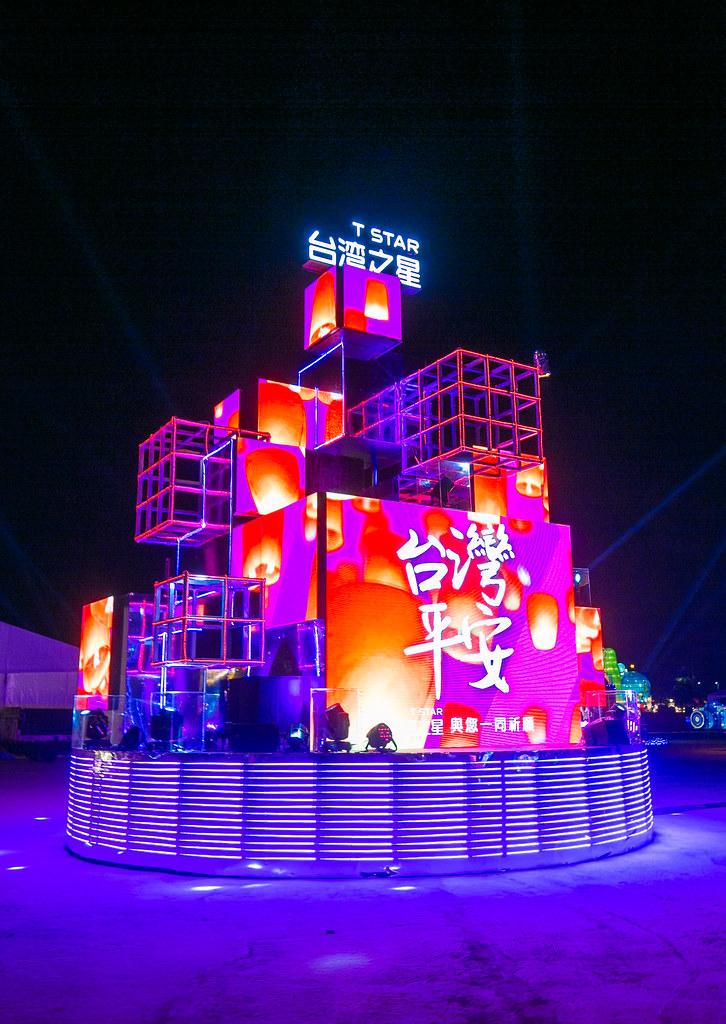 臺灣之星嘉義花燈 | 好樣視覺影像 VG Photo Studio 林鼎皓 | Flickr