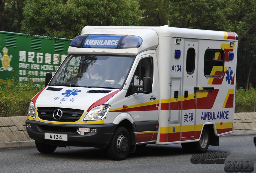 香港消防處 A 134 救護車   HONG KONG FIRE SERVICES DEPARTMENT AMBULAN…   Flickr