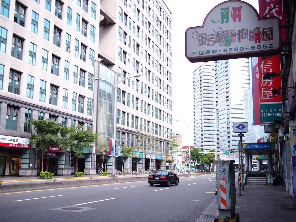 忠孝東路五段 | reptilemonk | Flickr