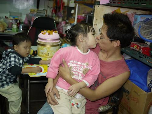 2010-11-29永永生日快樂 020 | 永琪媽咪 | Flickr