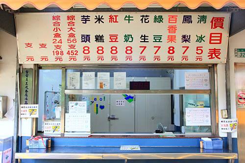 2310-1013新店-桂山電廠臺電冰棒 | 盧裕源 | Flickr