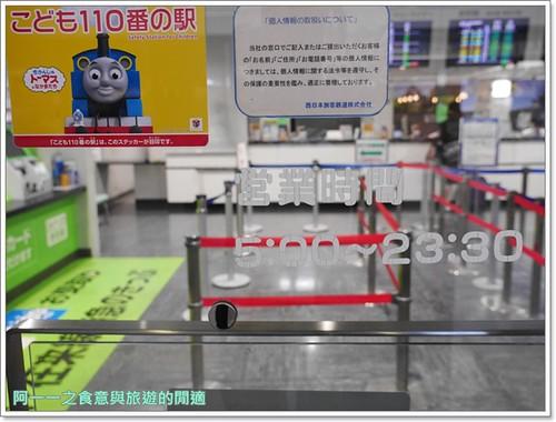 JR山陽&山陰鐵路周遊券pass.日本岡山旅遊image010 | paulyearkimo | Flickr