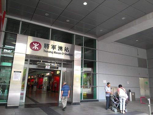將軍澳港鐵站A1出口 | Martin Ng | Flickr