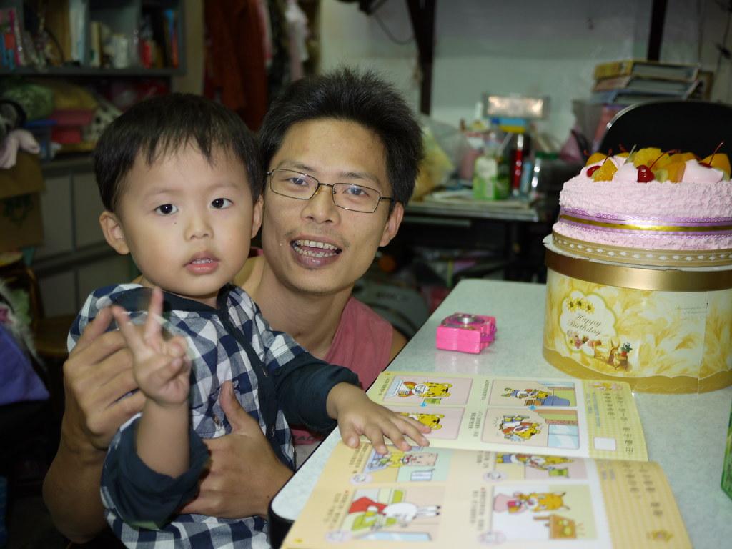 2010-11-29永永生日快樂 015 | 永琪媽咪 | Flickr