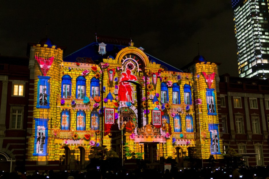 Projection Mapping to Tokyo Station -Tokyo Michi Terrace 2