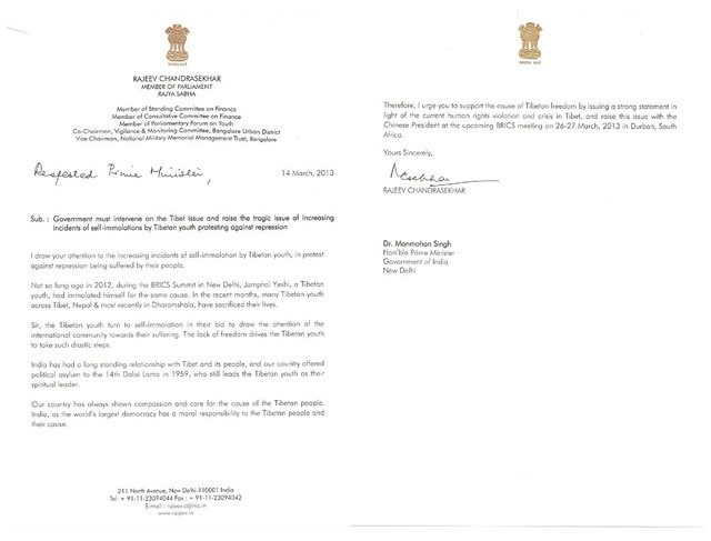MP Rajeev letter to PM