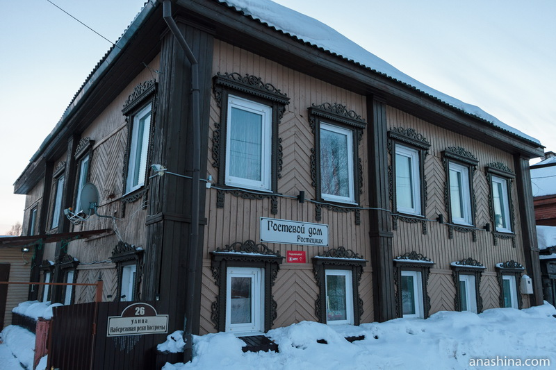 Гостевой дом Ростецких, Солигалич