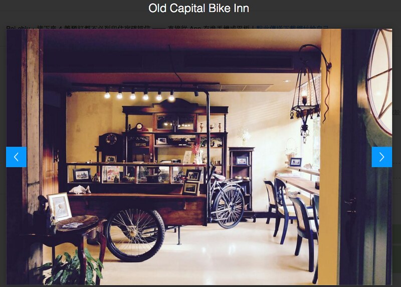 曼谷推薦住宿。old capital Bike Inn