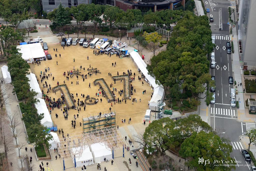 神戸市役所展望ロビー   此行去的時候,剛好遇到正在舉行紀念1995年1月17日,神戶地區受到阪神大地震的破壞 ...
