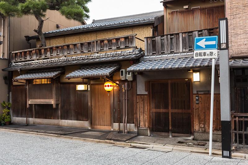 Barrio de geishas de Kamishichiken
