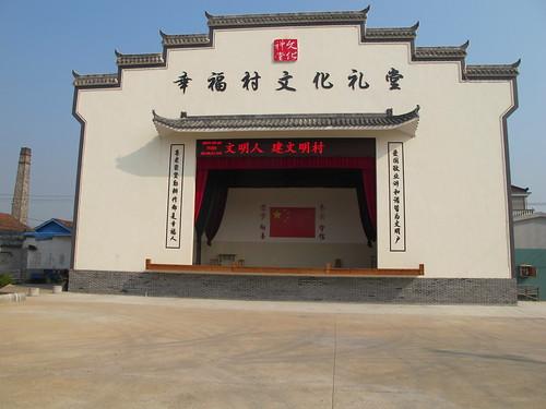 Cycling Lanxi to Jinhua