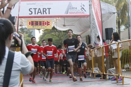 Swissotel Vertical Marathon 2014