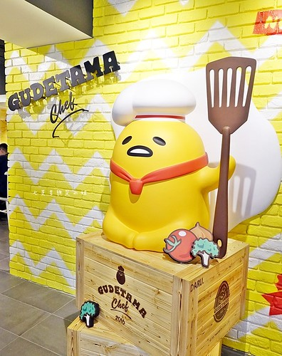 6 Gudetama Chef 蛋黃哥五星主廚餐廳 臺北東區美食   Gudetama Chef 蛋黃哥五星主廚餐廳 臺…   Flickr