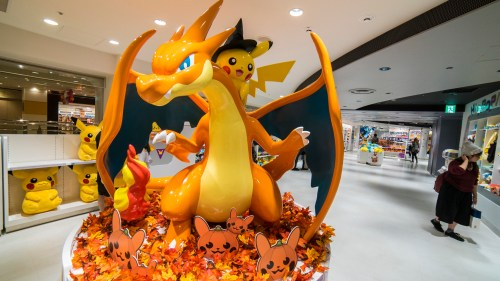 Mega Tokyo Pokemon Center