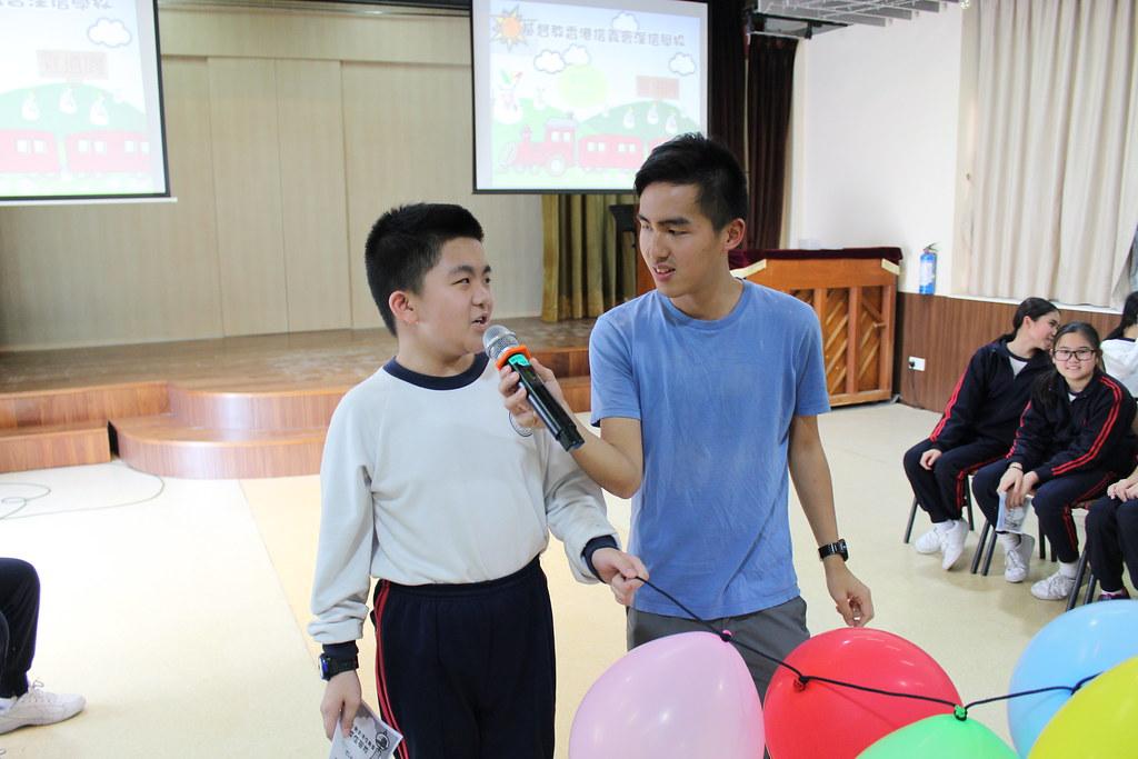 基督教香港信義會深信學校 2017-18 | Flickr