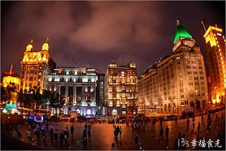 13S_CNA_WF28   【上海自由行上網】中國上網wifi卡-中國高速網卡免翻牆-上海wifi-上海三天兩夜行程 …   Flickr