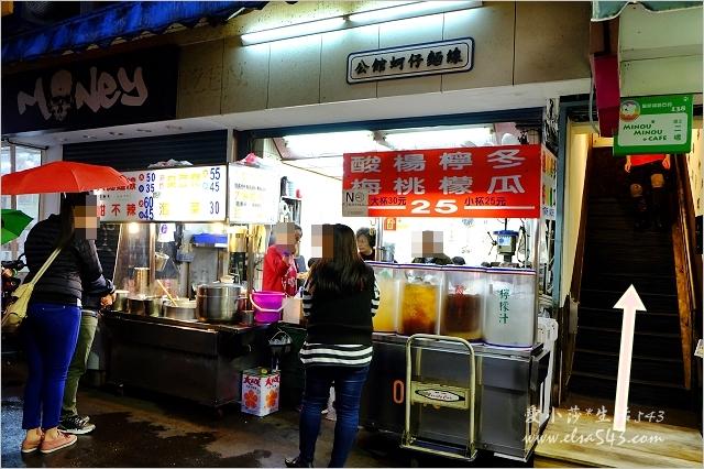 MinouMinou 公館咖啡 臺北咖啡 臺大附近咖啡 有貓咪的咖啡館 公館早午餐 公館輕食   Elsa Chen   Flickr