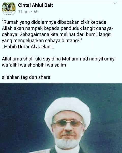 Allahuma Sholi Ala Sayidina Muhammad : allahuma, sholi, sayidina, muhammad, Photo, Instagram, Ift.tt/2bTFDzd, TAZKIRAH, Flickr
