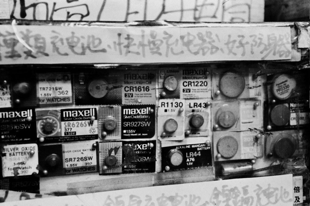 2005.05.07 光華商場(黑白)   這排電池,擺在商場門口第一家商店,已經不知道多少年了。有些的已經生鏽了 ...