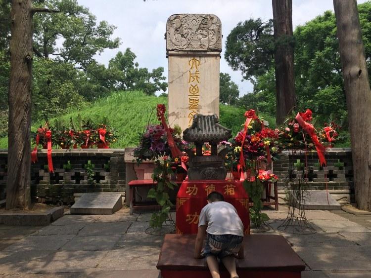 Confucius Cemetery