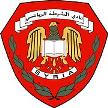 Al-Shorta