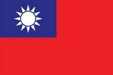 Китайско Тайпе