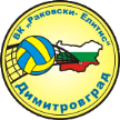 ВК Раковски Димитровград