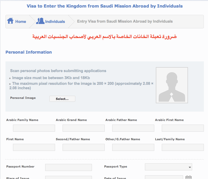 How To Obtain A Saudi Arabian Transit Visa Live And Let
