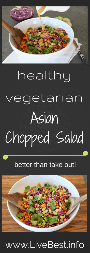 Asian Chopped Salad Recipe | OMGosh this healthy vegetarian salad delivers on delish and nutrish. Every bite is body-building health. Every forkful is scrumptious. www.LiveBest.info